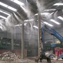 垃圾中转站智能喷雾除臭系统