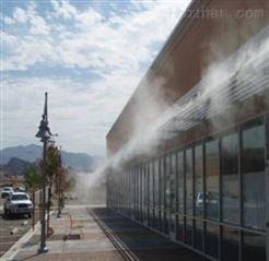 人工造霧景觀噴霧系統