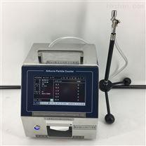 BCJ-1触摸屏激光尘埃粒子计数器