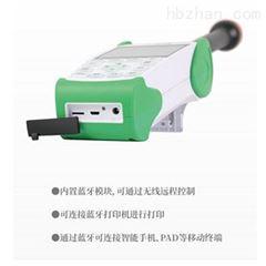 主机测量1Hz-300GHz智俊信测G100电磁辐射仪