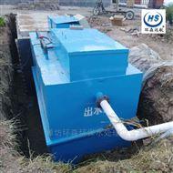 HS-TZ中小型屠宰場一體化汙水處理設備
