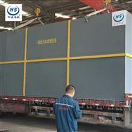 HS-DM台州地埋式一體化汙水處理設備
