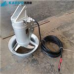 QJB0.37/6-220/3-980反硝化池0.37KW潜水搅拌机QJB0.37