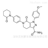 阿哌沙班杂质 对照品标准品