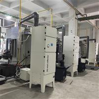 RX-40H机械式工业立式油雾净化器