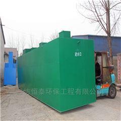 ht-616怀化市小型医疗污水处理设备