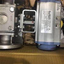 8805型球閥00217252,BURKERT球閥帶有氣動擺動驅動裝置