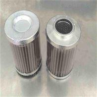 FILTREC-CR100GN-10富卓滤芯 液压油滤芯