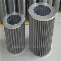 富卓液压滤芯FS121-B5T125-FS121B5T125滤芯