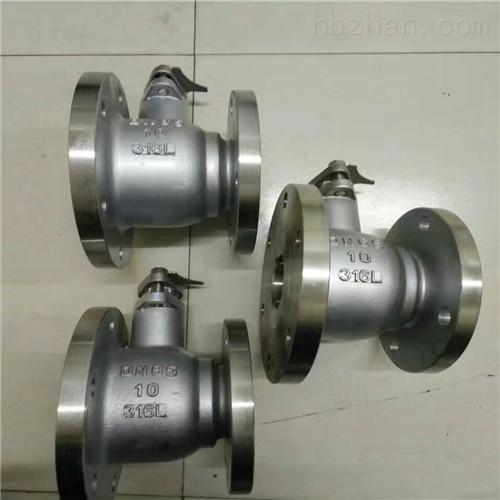 反应釜电动放料球阀