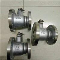 FQ941F反应釜电动放料球阀