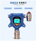 深国安一氧化氮无线气体检测仪