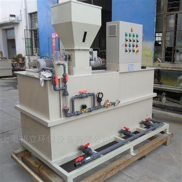 QPL3-1000水處理加藥裝置
