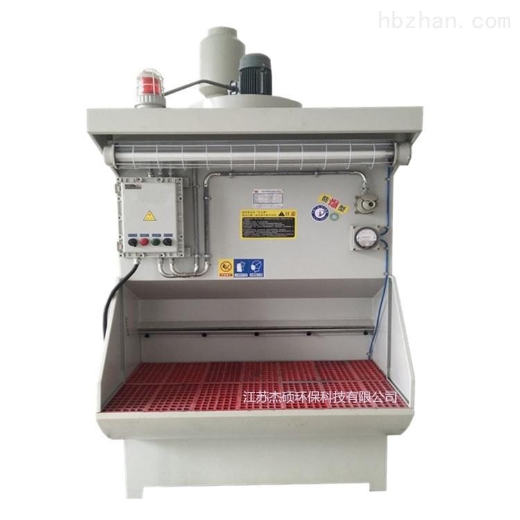 水式打磨吸尘器 水循环除尘打磨工作台