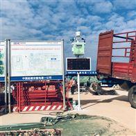 矿山堆放区扬尘污染监测系统