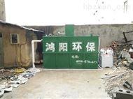wsz-7一體化處理加工廠污水處理設備