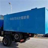 保温板养殖污水处理设备维修保养