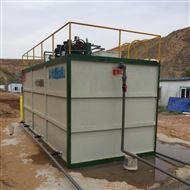 乡镇地埋式你医院污水处理设备设计工艺