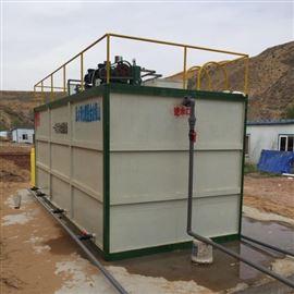 一体化医院污水处理设备安装价格