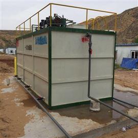 地埋式医院生活污水处理设备专业厂家