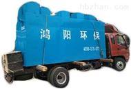 wsz-11天津工程建設用地地埋式污水處理設備