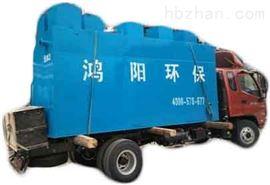 wsz-11天津工程建设用地地埋式污水处理设备