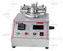 塑料耐磨仪/taber耐磨耗试验机