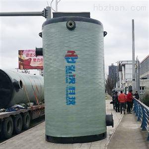 立式预制一体化泵站