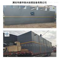 HS-YTH桂林學校一體化汙水處理設備