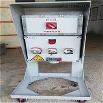 BXX-T户外可移动防爆动力检修箱带防雨罩IP65