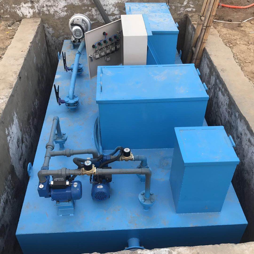10吨一天一体化污水处理设备