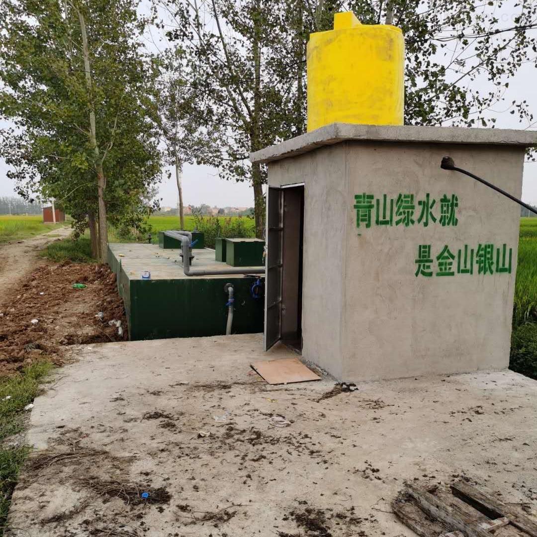 湖南长沙一体化污水处理无动力设备