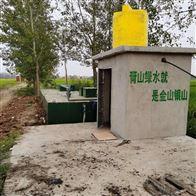 湖南長沙一體化污水處理無動力設備
