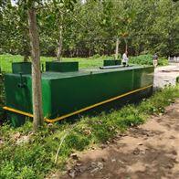 wsz-ao明山一体化污水处理设备