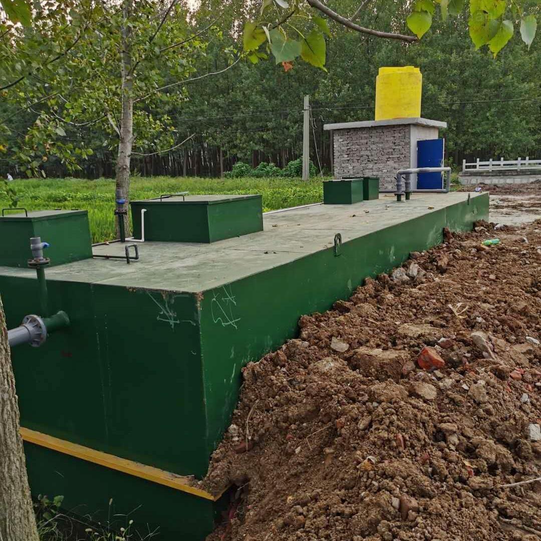 55t/d一体化污水处理社区设备