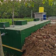10吨/时农村污水一体化处理设备