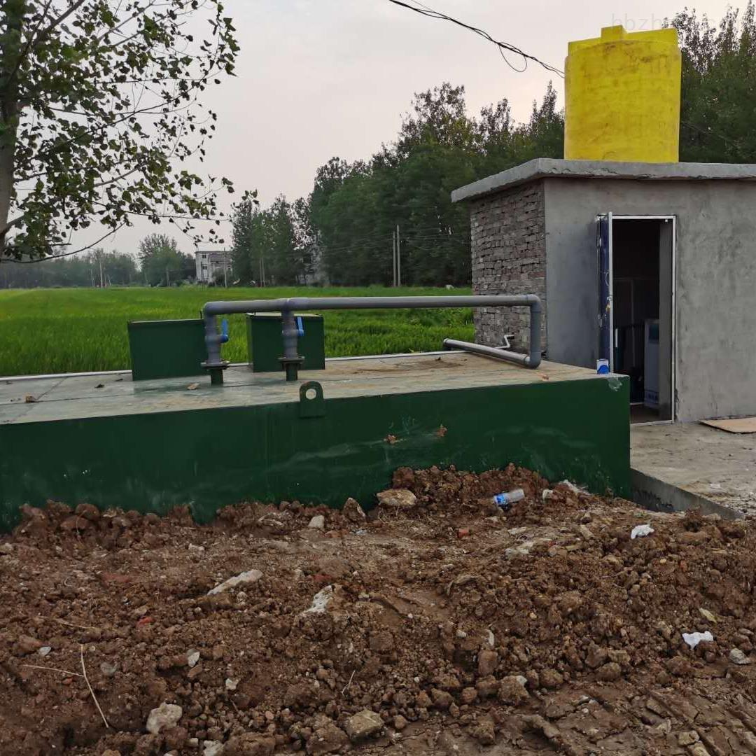 MBBR小型农村污水处理设备