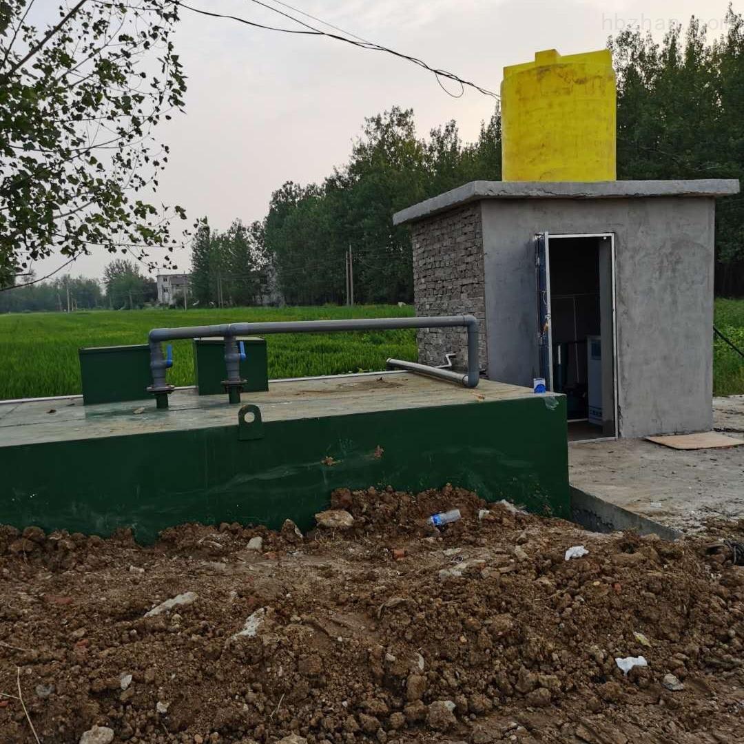 WSZ-AO农村一体化污水处理设备