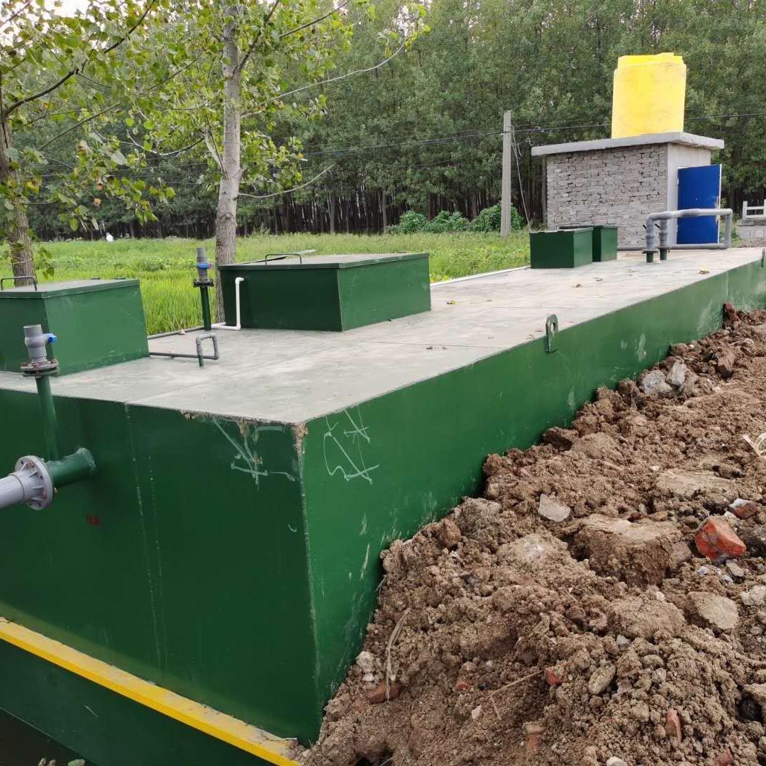 8吨/时MBR膜农村污水处理设备