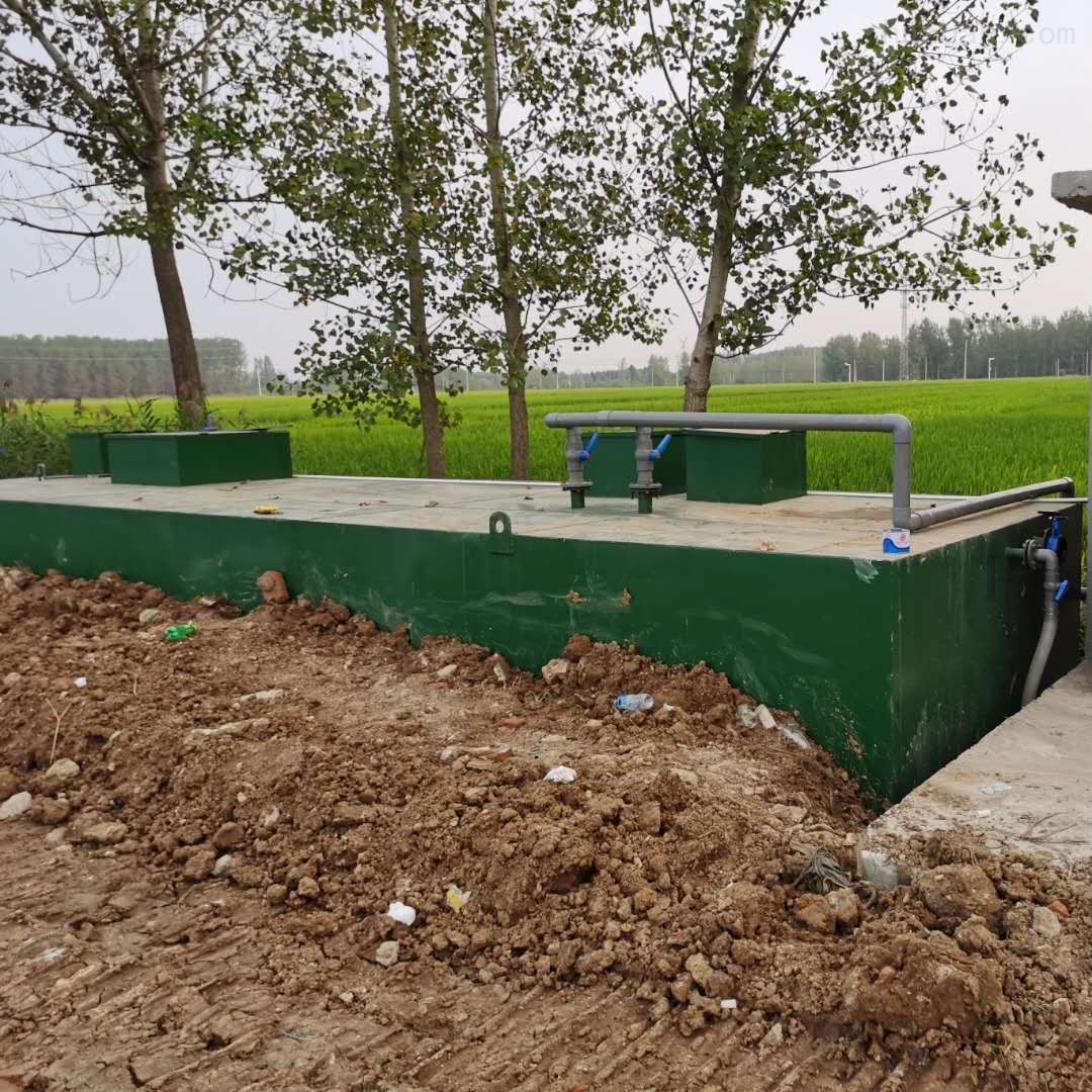 河南地埋式一体化污水处理设备方案