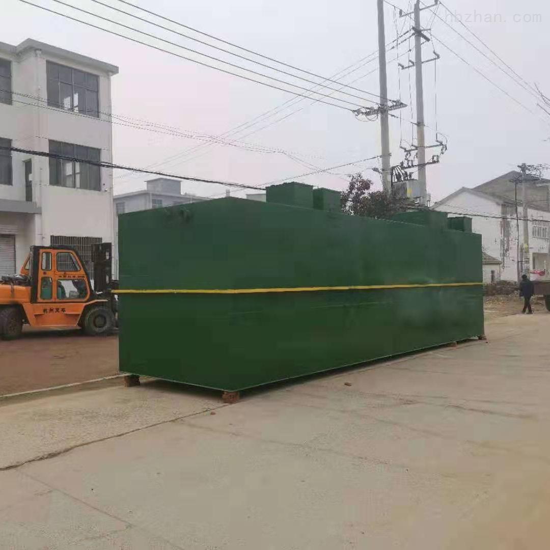 100吨/天MBBR农村污水处理设备