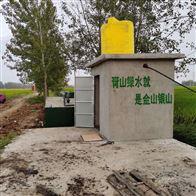 2噸/時AO生化農村污水處理設備