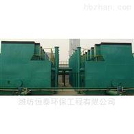 ht-612徐州市一体化净水器