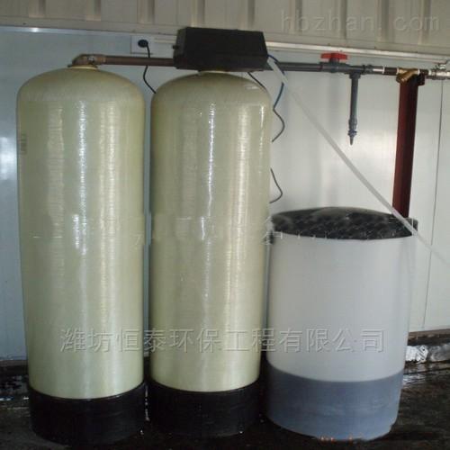 徐州市软水过滤器