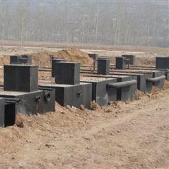 屠宰污水处理设备潍坊