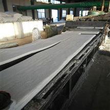 廠家耐高溫20毫米厚度矽酸鋁板