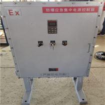 BXMD-T立式防爆应急集中电源控制箱40A