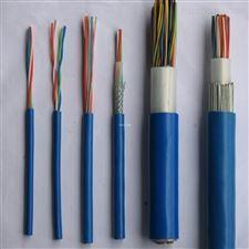 MHYV铠装煤矿用通讯电缆