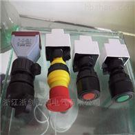 BAD8050內蒙古化工廠防爆按鈕