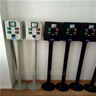 LBZ-工程塑料立杆式防爆防腐操作柱